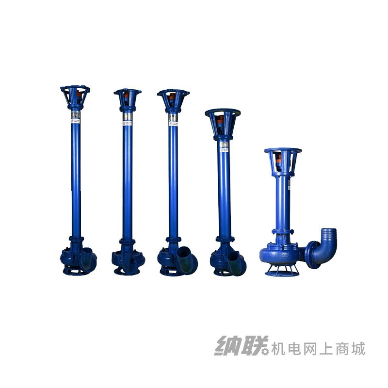 纳联机电 泥浆泵-NL50-9/1.5KW(高度97CM)