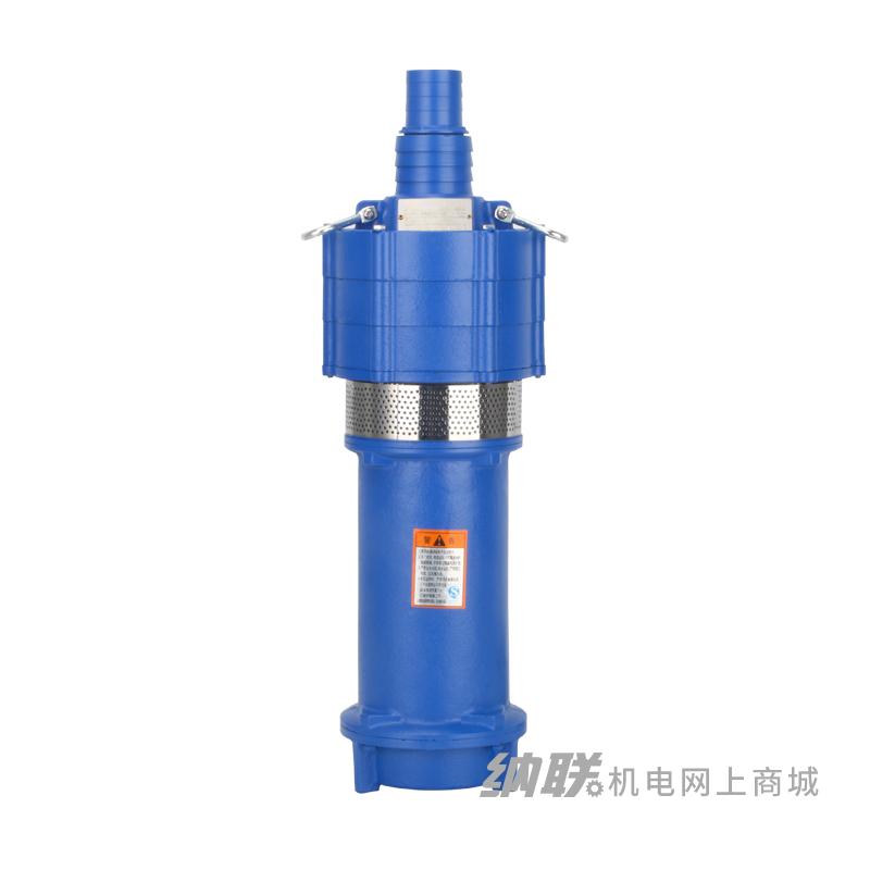 纳联机电 多级潜水泵-50QD10-40/3-2.2A