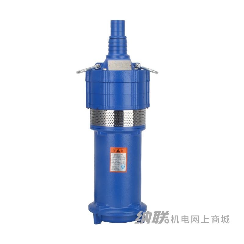 纳联机电 多级潜水泵-65QD15-20/2-1.5A(加长线20米线)