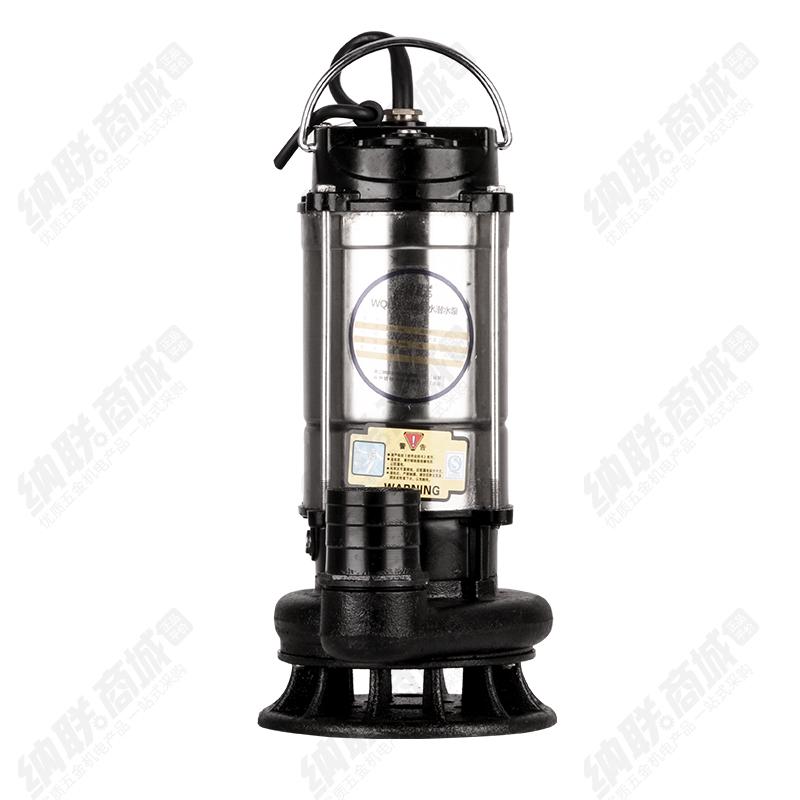 纳联机电 污水泵-50WQD7-8-0.55单铜(半不锈钢)