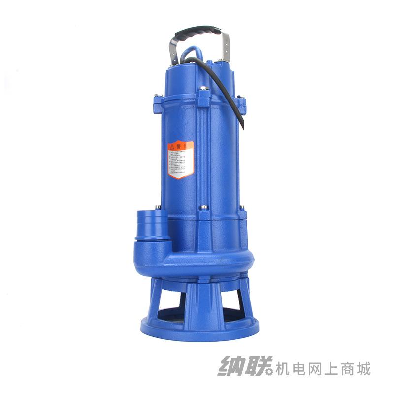 纳联机电 高效带刀切割排污泵-50GNWQ10-10-0.75(丝口) 三