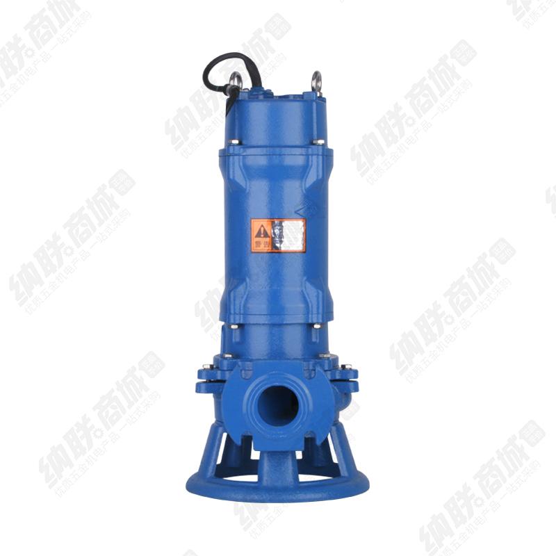 纳联机电 高效带刀切割排污泵-100GNWQ100-15-7.5 三