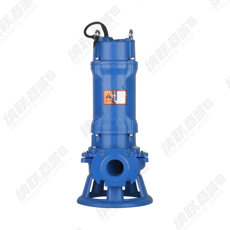 纳联机电 高效带刀切割排污泵-50GNWQD15-15-1.5 单
