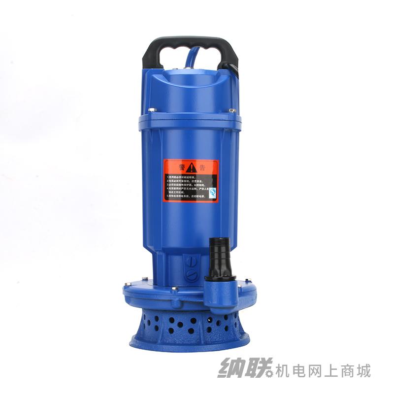 纳联机电 潜水泵-25QX1.5-32-0.75(新版)