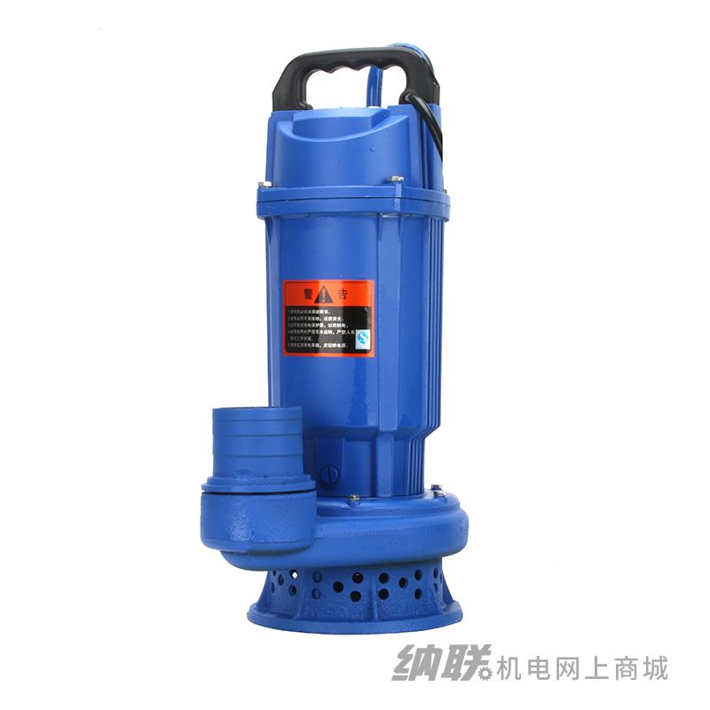 纳联机电 潜水泵-65QX25-15-1.5(新版)