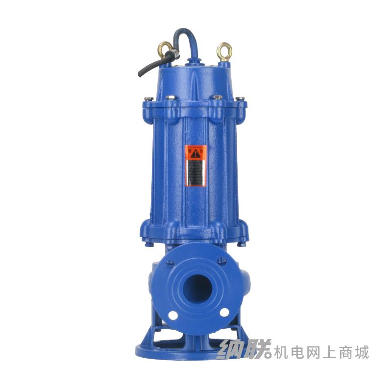 纳联机电 污水泵-50WQ10-26-1.5(高扬程)(温州款)