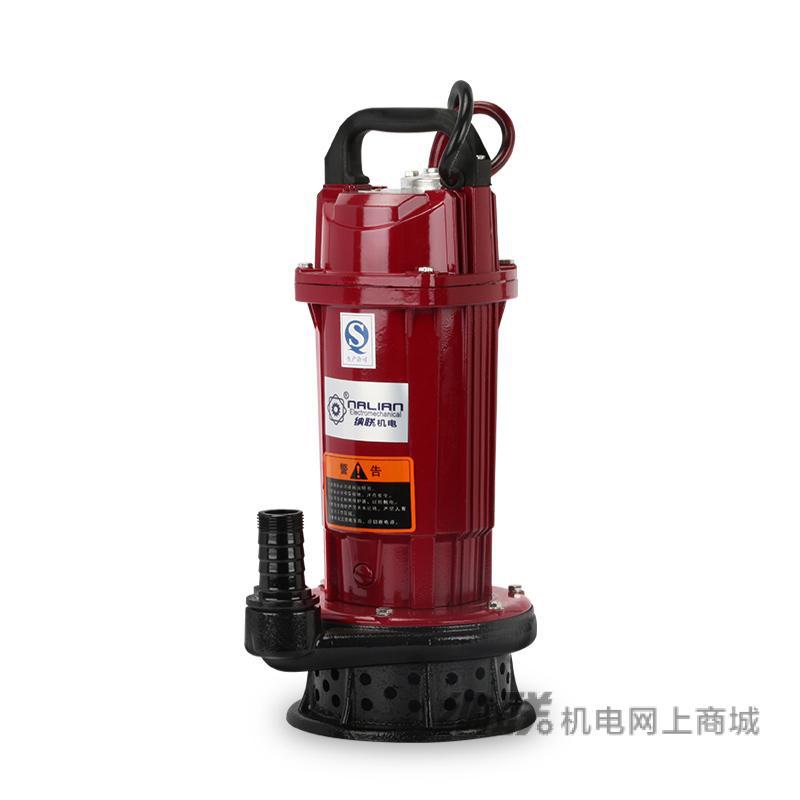 纳联机电 潜水泵-QX15-15-1.1(新版)