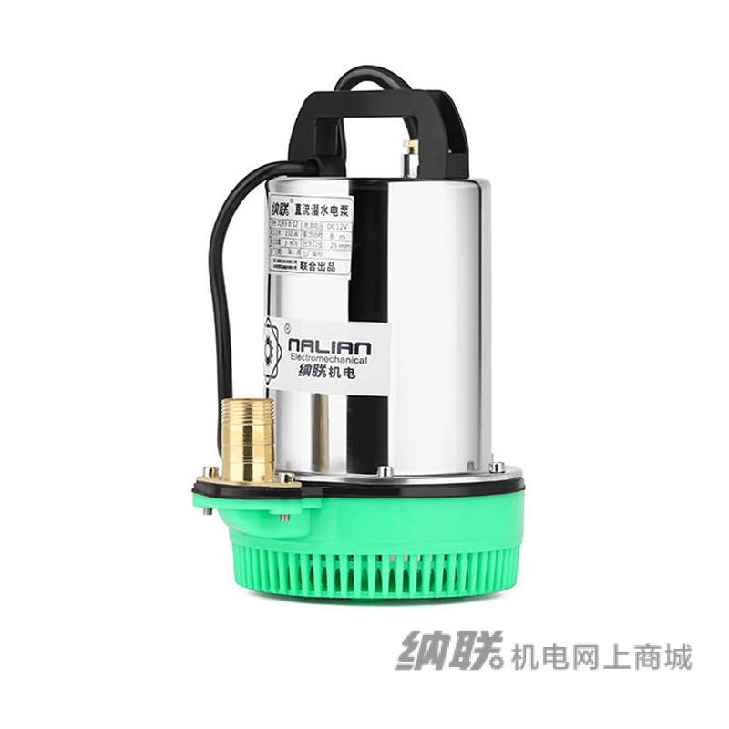 纳联机电 直流潜水泵-ZQB3-8-24/180W(2.5米)(不锈钢叶轮/底座)