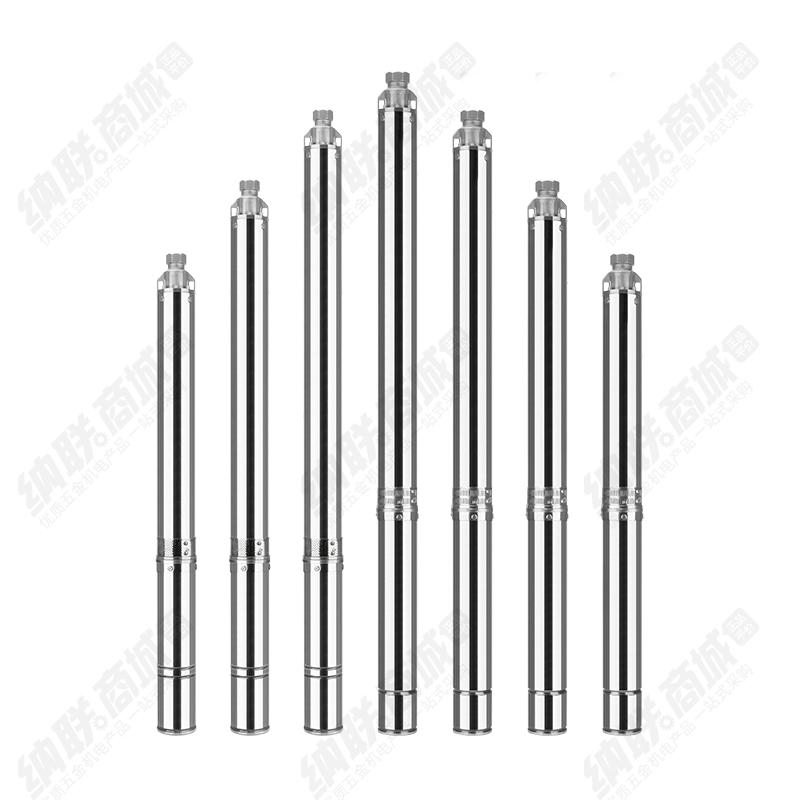 纳联机电 深井泵销子款不锈钢-100QJX(D)6-23/5-0.37单铜(18米线)
