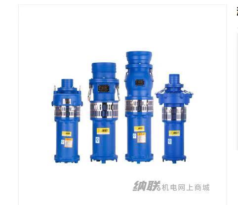 纳联机电 油浸泵-65QY25-17-2.2