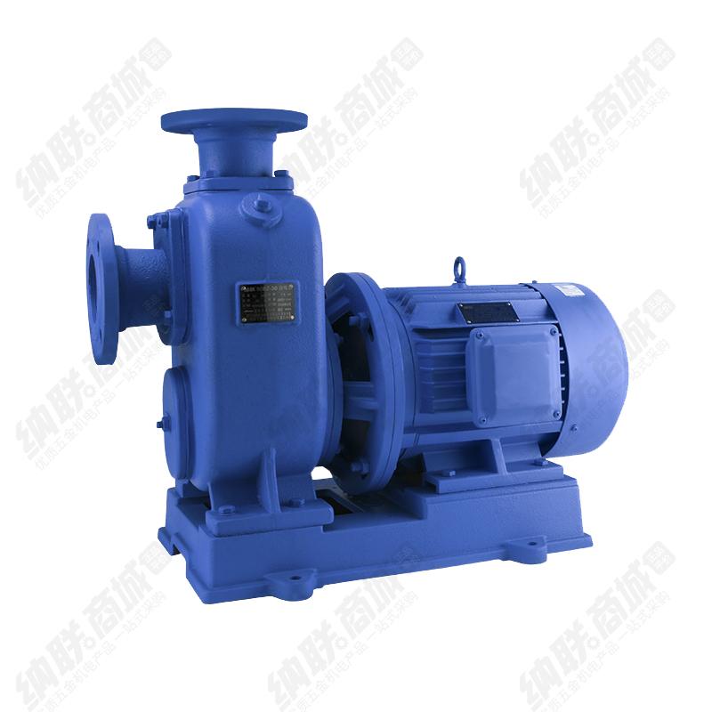 纳联机电 自吸泵-80BZ50-30-7.5三相