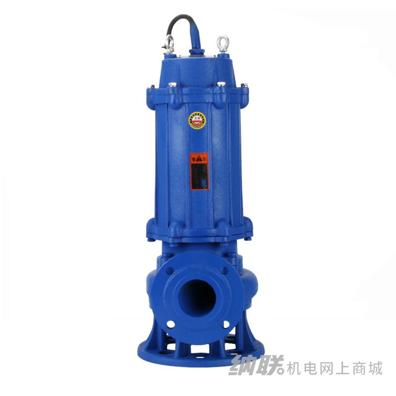 纳联机电 搅匀式污水泵-80JYWQ43-13-3A