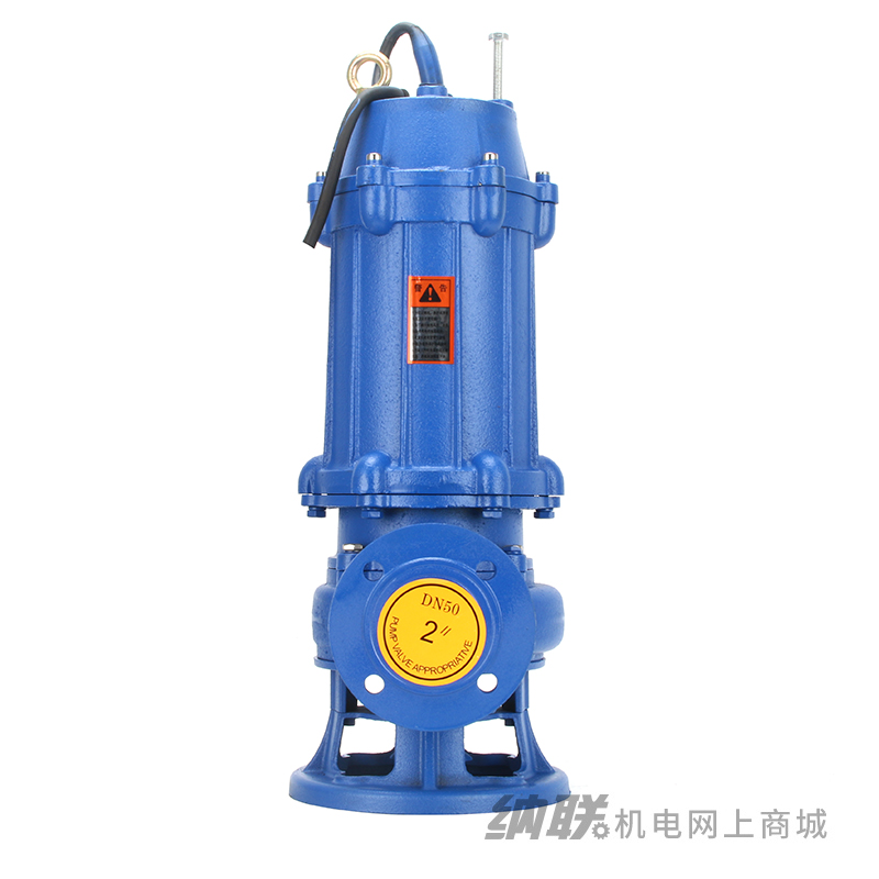 纳联机电 搅匀式污水泵-50JYWQ15-15-1200-1.5A