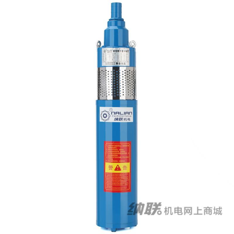 纳联机电 螺杆泵-QGD-1.8-50-0.5单铜-铁壳天兰