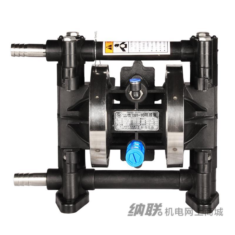 纳联机电 隔膜泵-LS-QBY-10