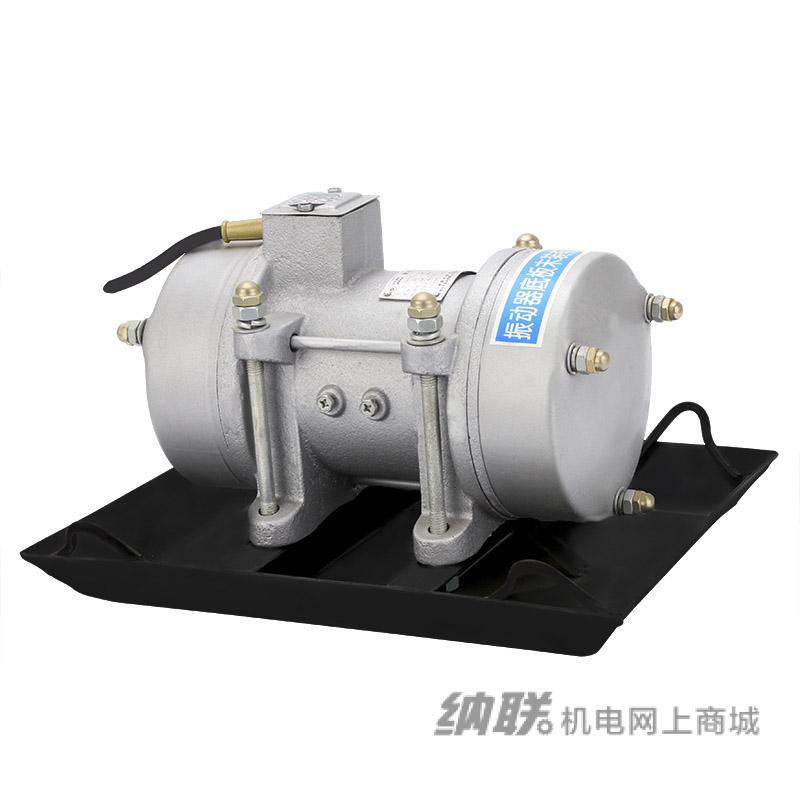 纳联机电 附着式平板振动器-ZW-3.5/0.75kw三(不带底板)