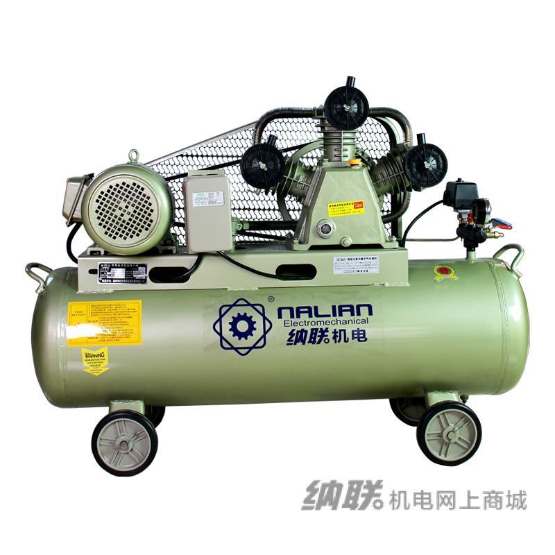 纳联机电 皮带空压机-W-0.36/8 三
