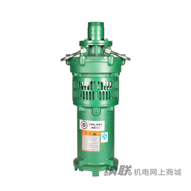 纳联机电 防爆型油浸泵-QY25-17-2.2