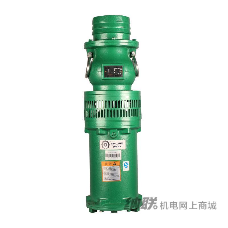 纳联机电 油浸泵-150QY200-9-5.5