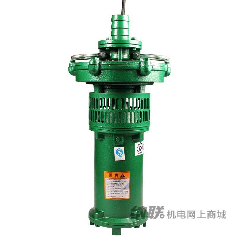 纳联机电 防爆型油浸泵-QY15-26-2.2