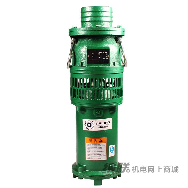 纳联机电 油浸泵-100QY65-7-2.2