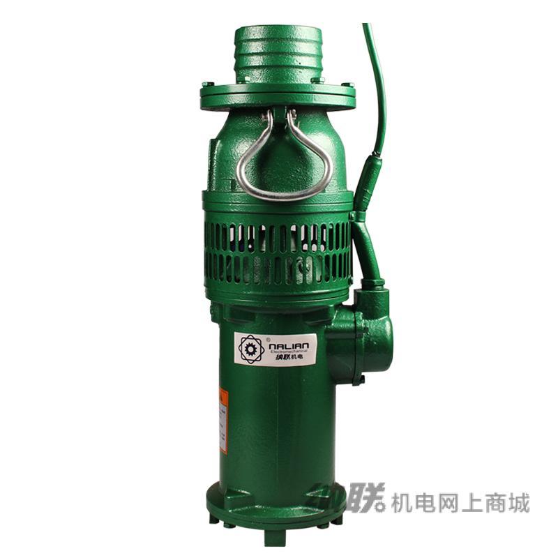 纳联机电 油浸泵-100QY65-10-3