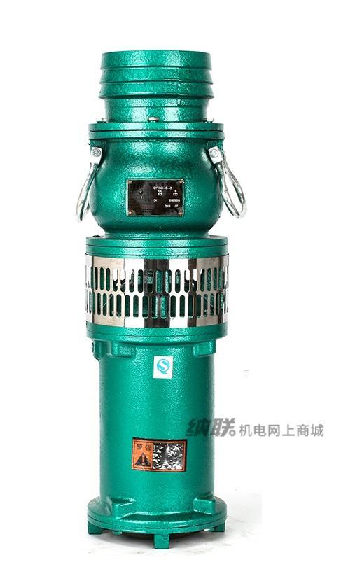 纳联机电 油浸泵-QY100-4.5-2.2(杭州款)6寸