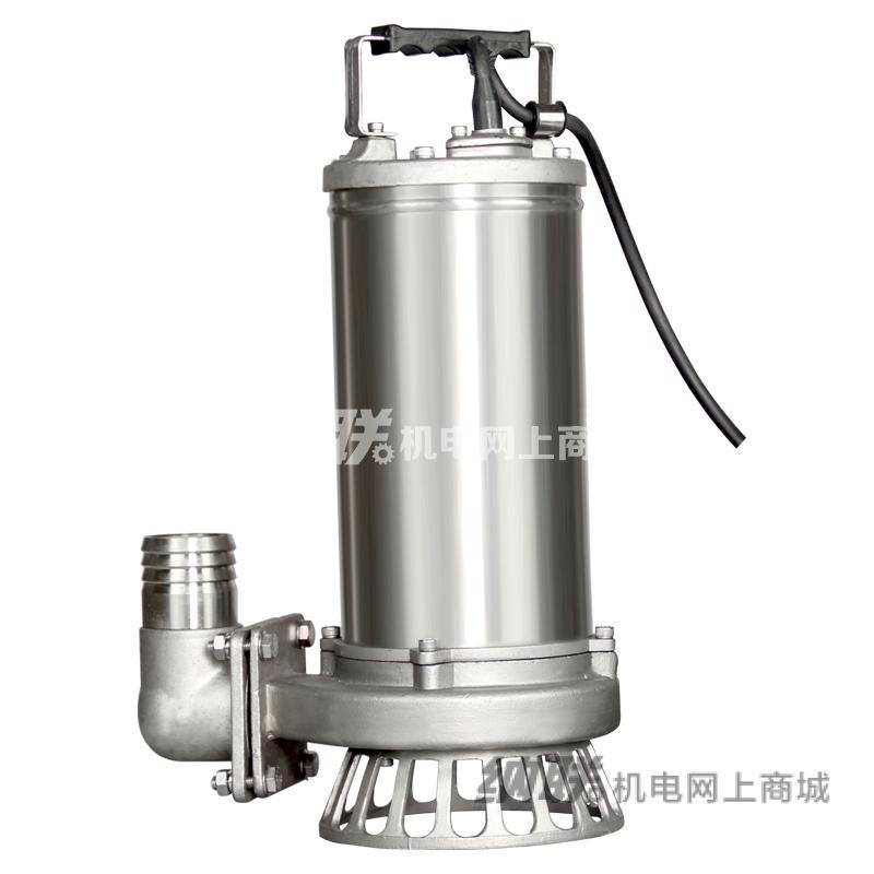 纳联机电 污水泵-WQ10-9-0.75S不锈钢