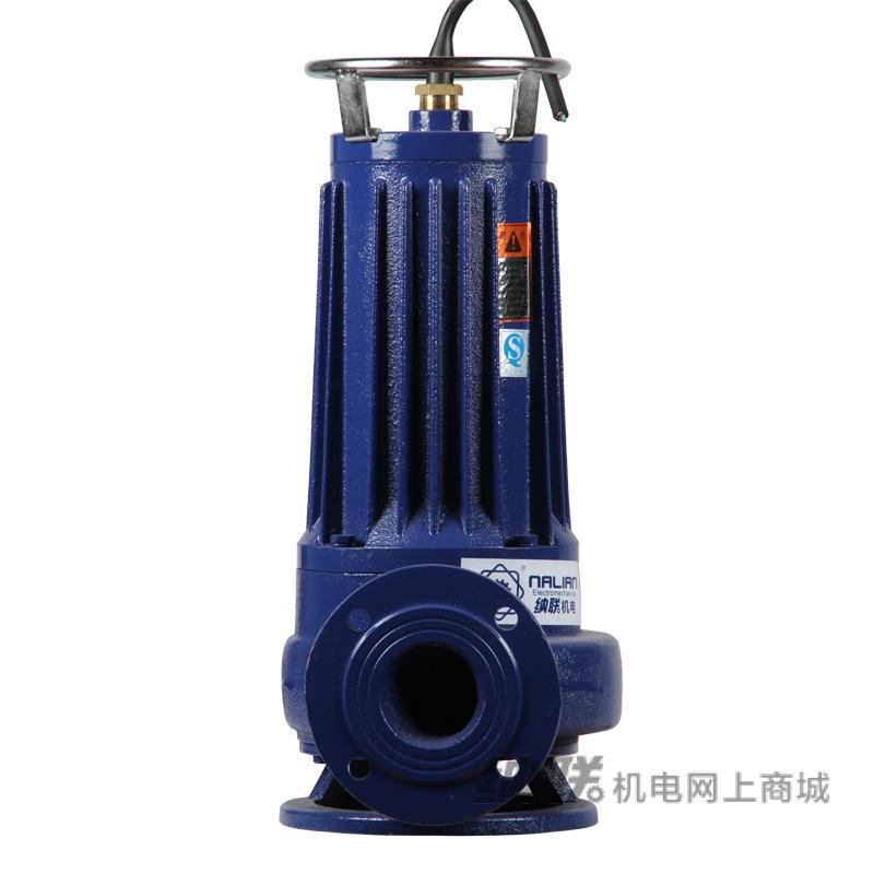 纳联机电 切割式污水泵-65WQDAS25-7-1.5