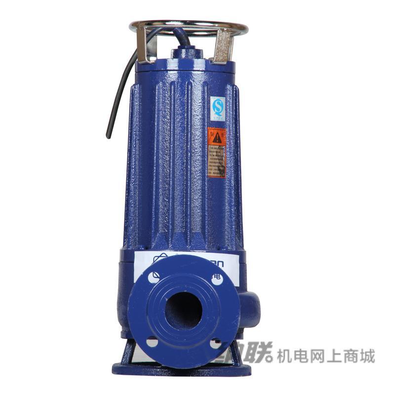 纳联机电 切割污水泵-50WQAS10-7-0.75