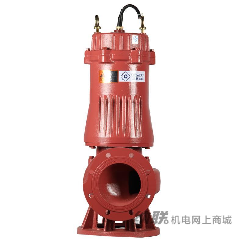 纳联机电 搅匀式污水泵-150JYWQ100-10-2000-7.5