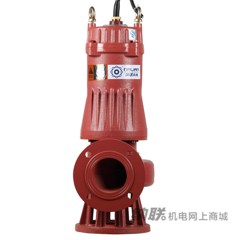 纳联机电 搅匀式污水泵-100JYWQ65-15-5.5