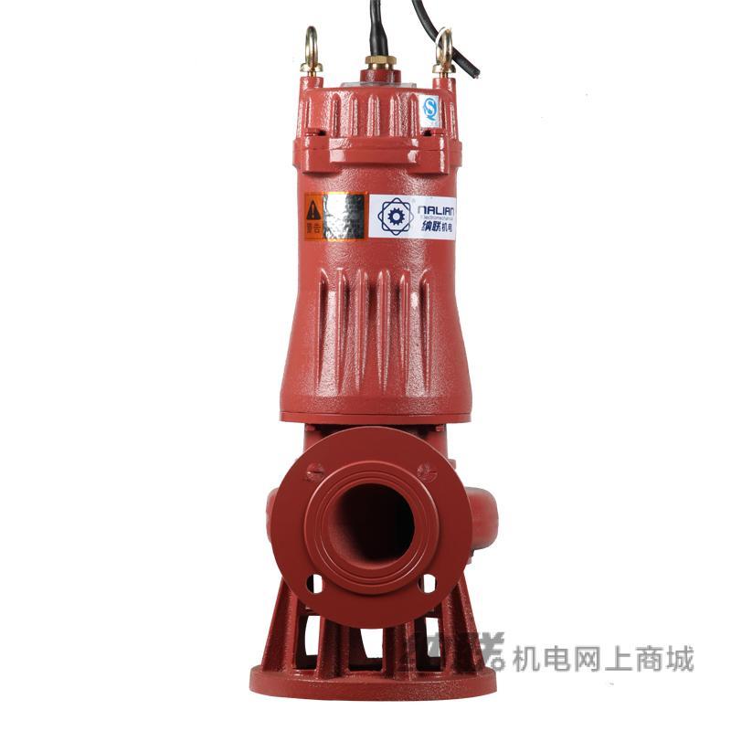 纳联机电 搅匀式污水泵-80JYWQ43-13-3