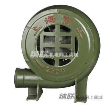 纳联机电 新型离心式鼓风机-X-CZR-250/250W 单相