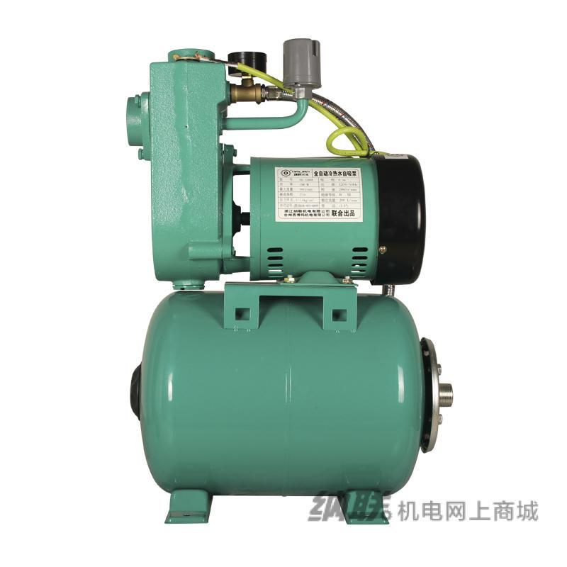 纳联机电 全自动冷热水自吸泵-NL-1300A