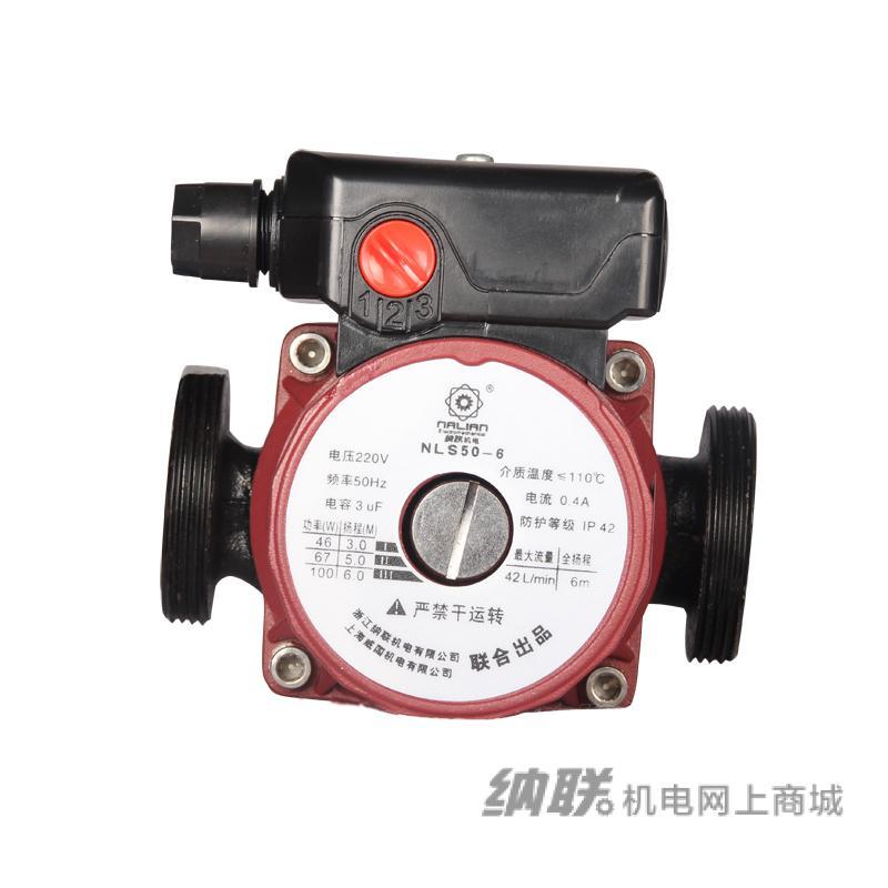纳联机电 屏蔽泵-100W50-6