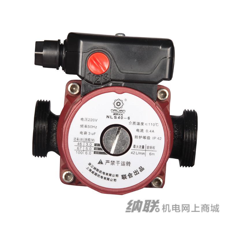 纳联机电 屏蔽泵-100W40-6