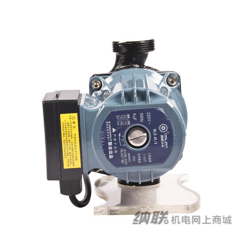 纳联机电 屏蔽泵-NLS40/8  200W