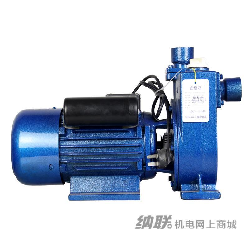 纳联机电 离心自吸泵-25ZBD-8-32-1.5 单