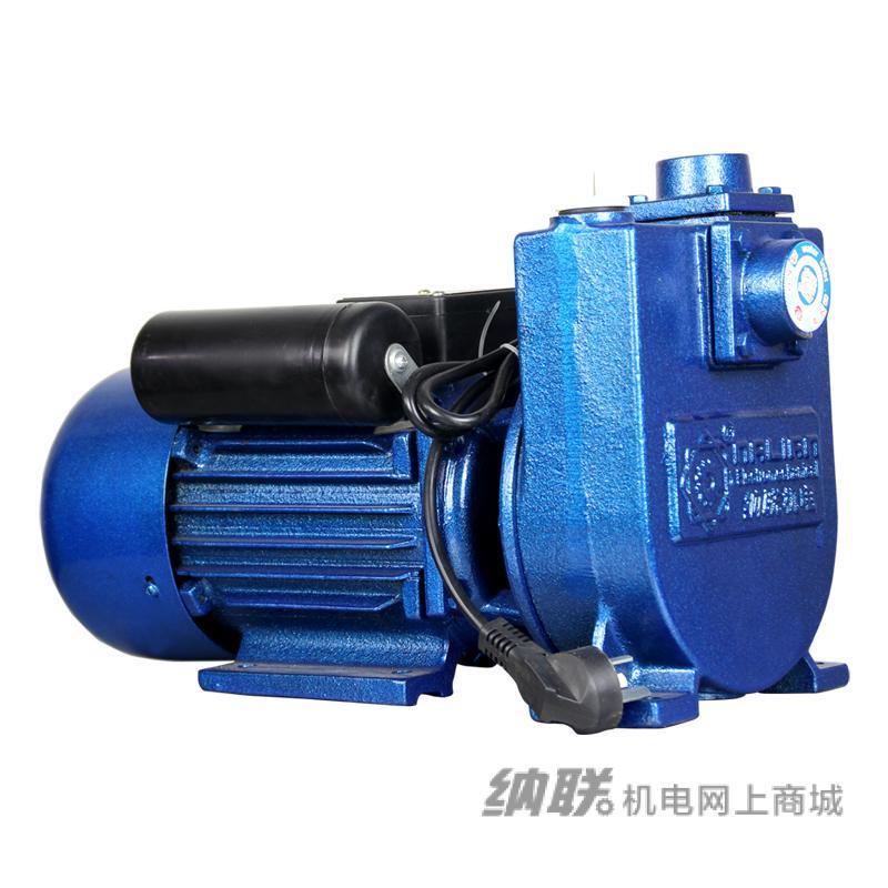 纳联机电 离心自吸泵-25ZBD-8-24-1.1 单