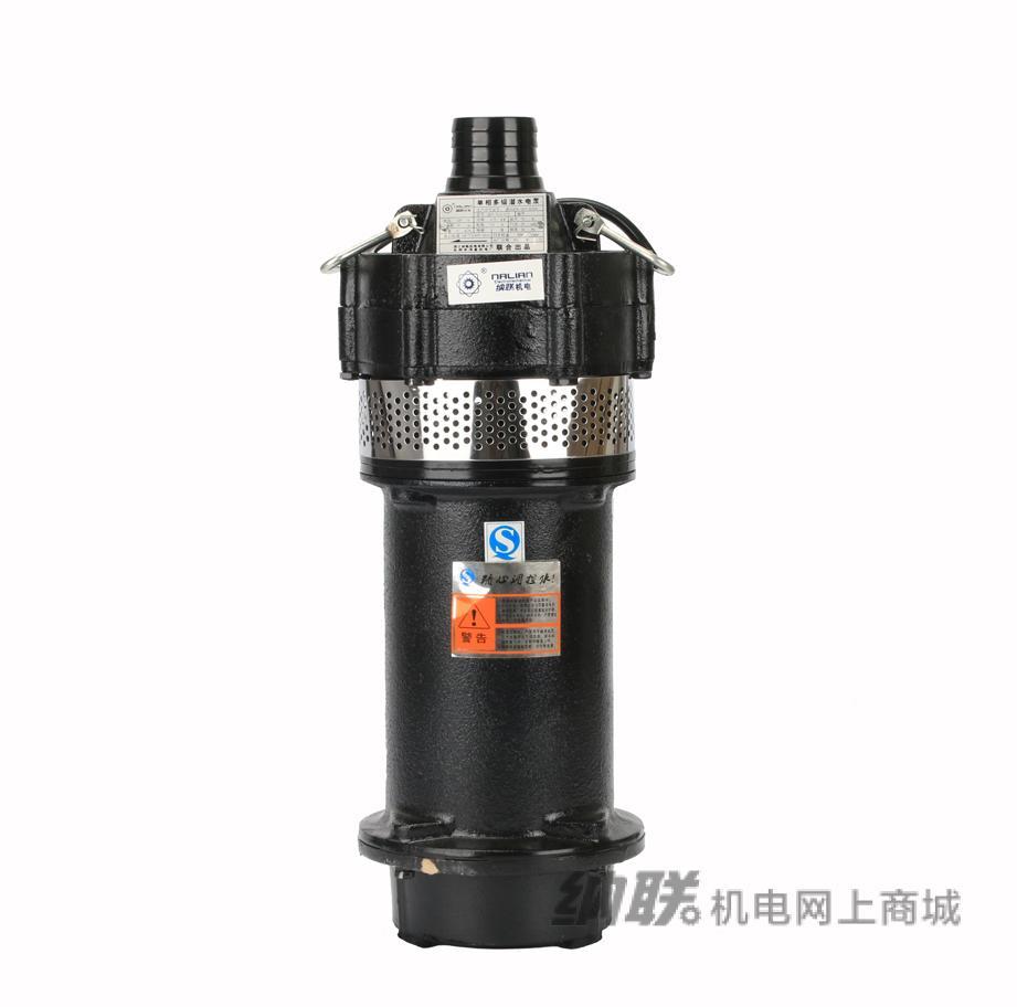 纳联机电 多级潜水泵-QD3-35/2-0.75