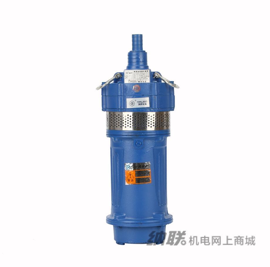纳联机电 多级油浸泵-QYD3-35/2-0.75