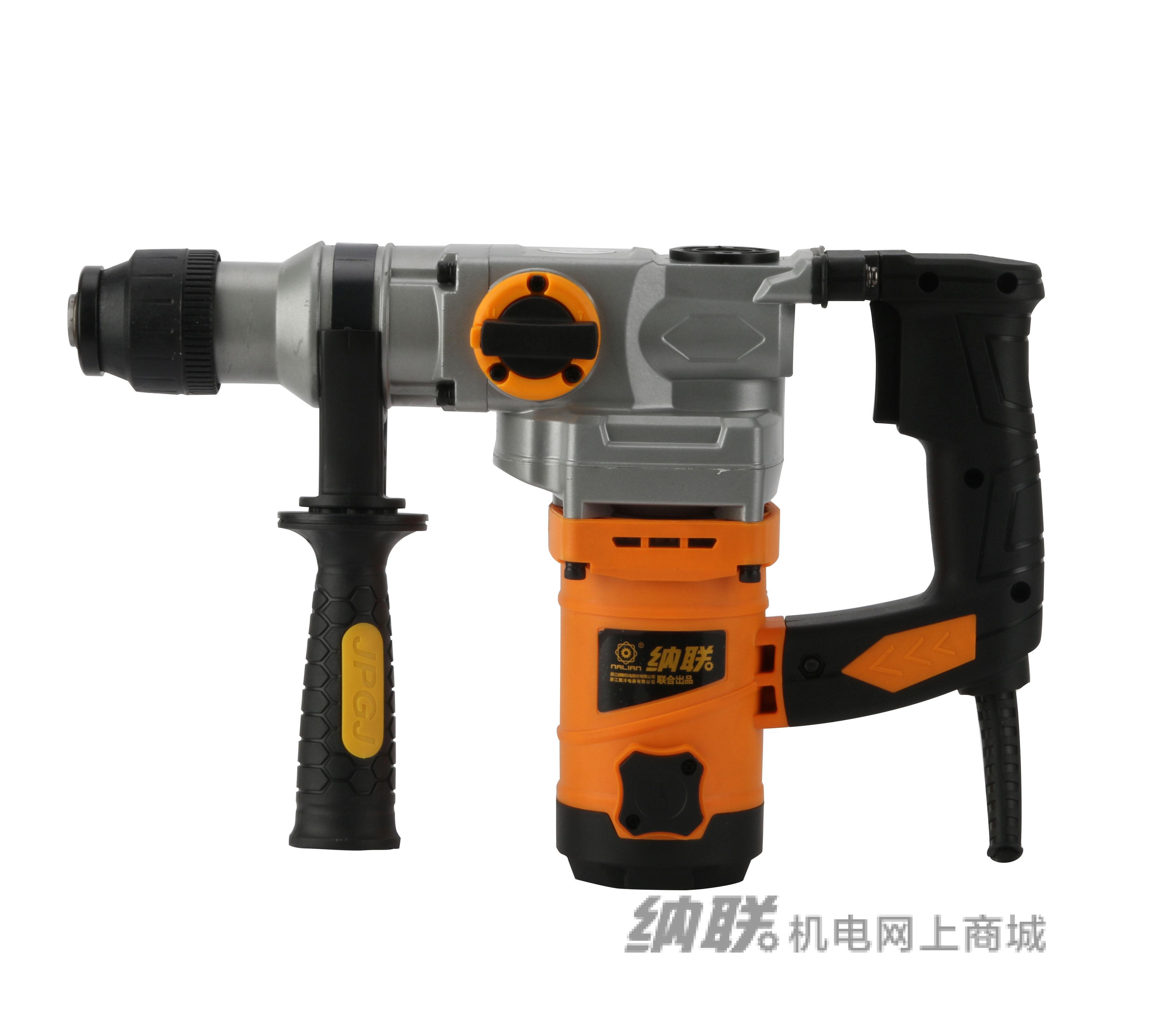 纳联机电 电锤-Z1A2-30SRE/1100W双用工业级