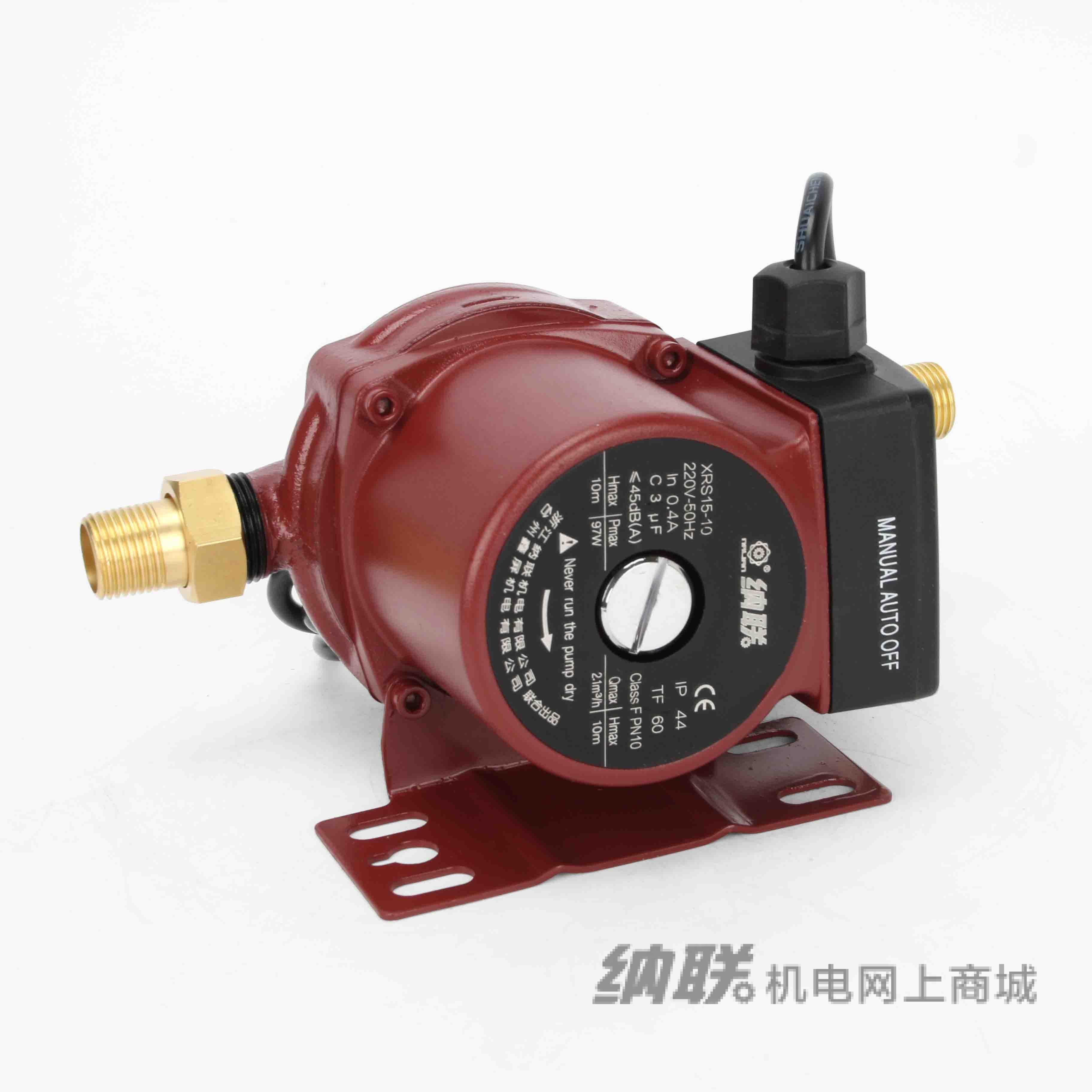 纳联机电 屏蔽泵-XRS15/10自动(内置式)