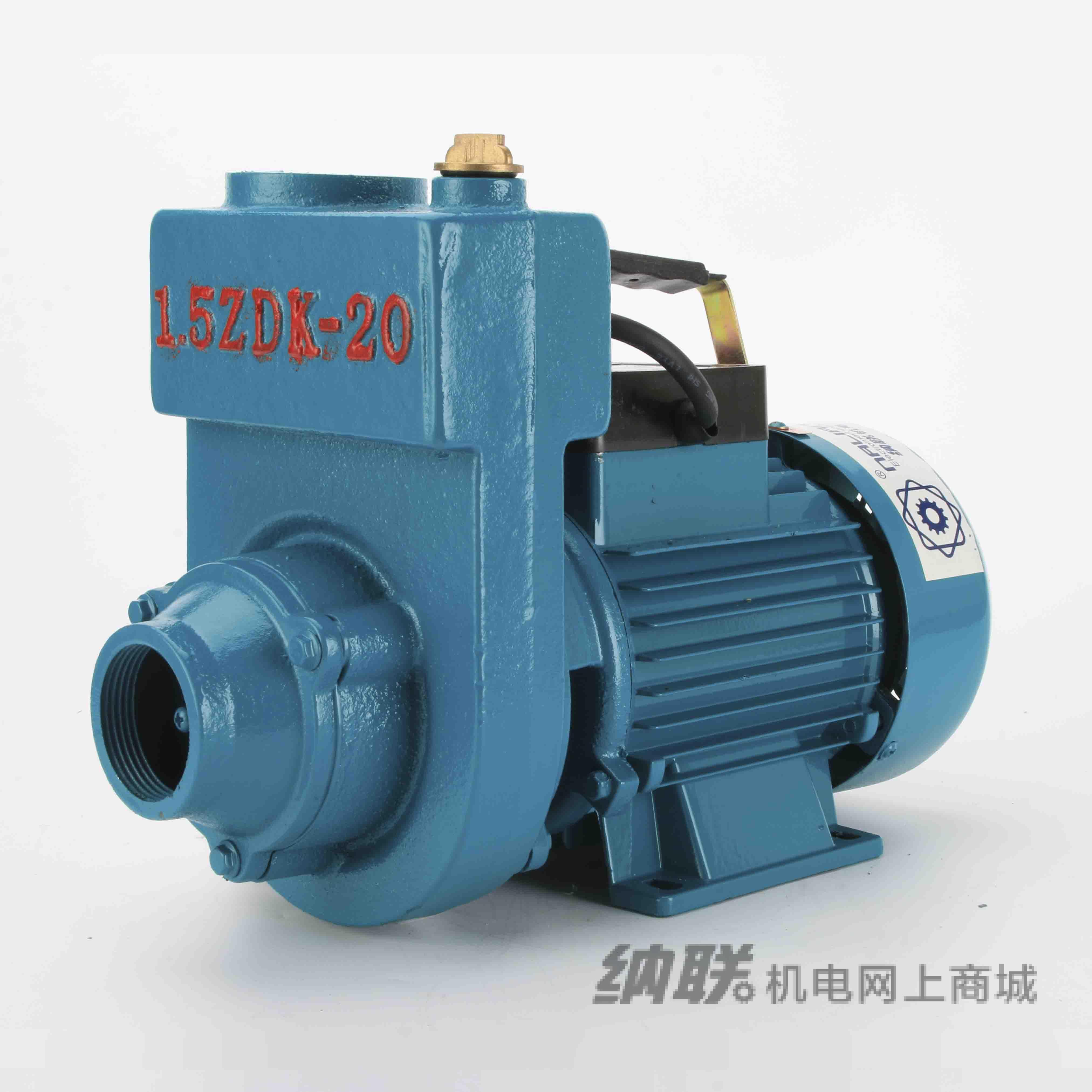 纳联机电 自吸泵-1.5ZDK-20