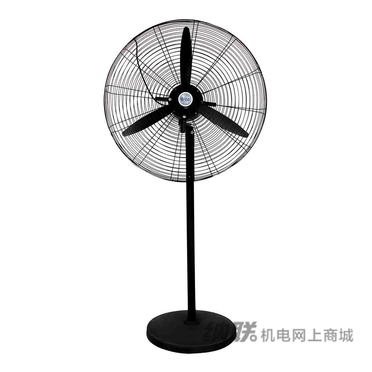 纳联机电 落地工业风扇-FS750(促销)