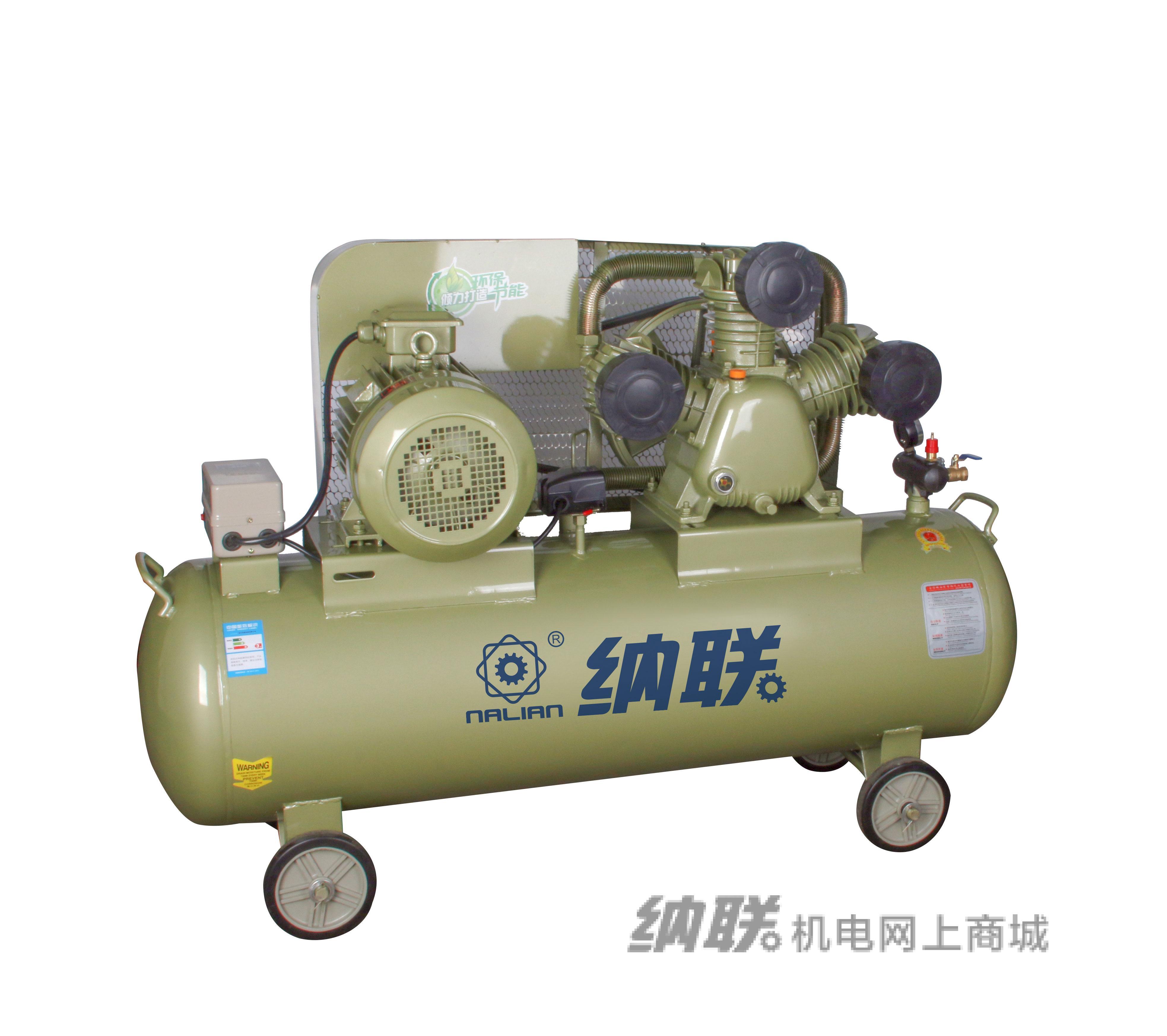 纳联机电 皮带空压机-W-0.36/8 单(3kw-2)