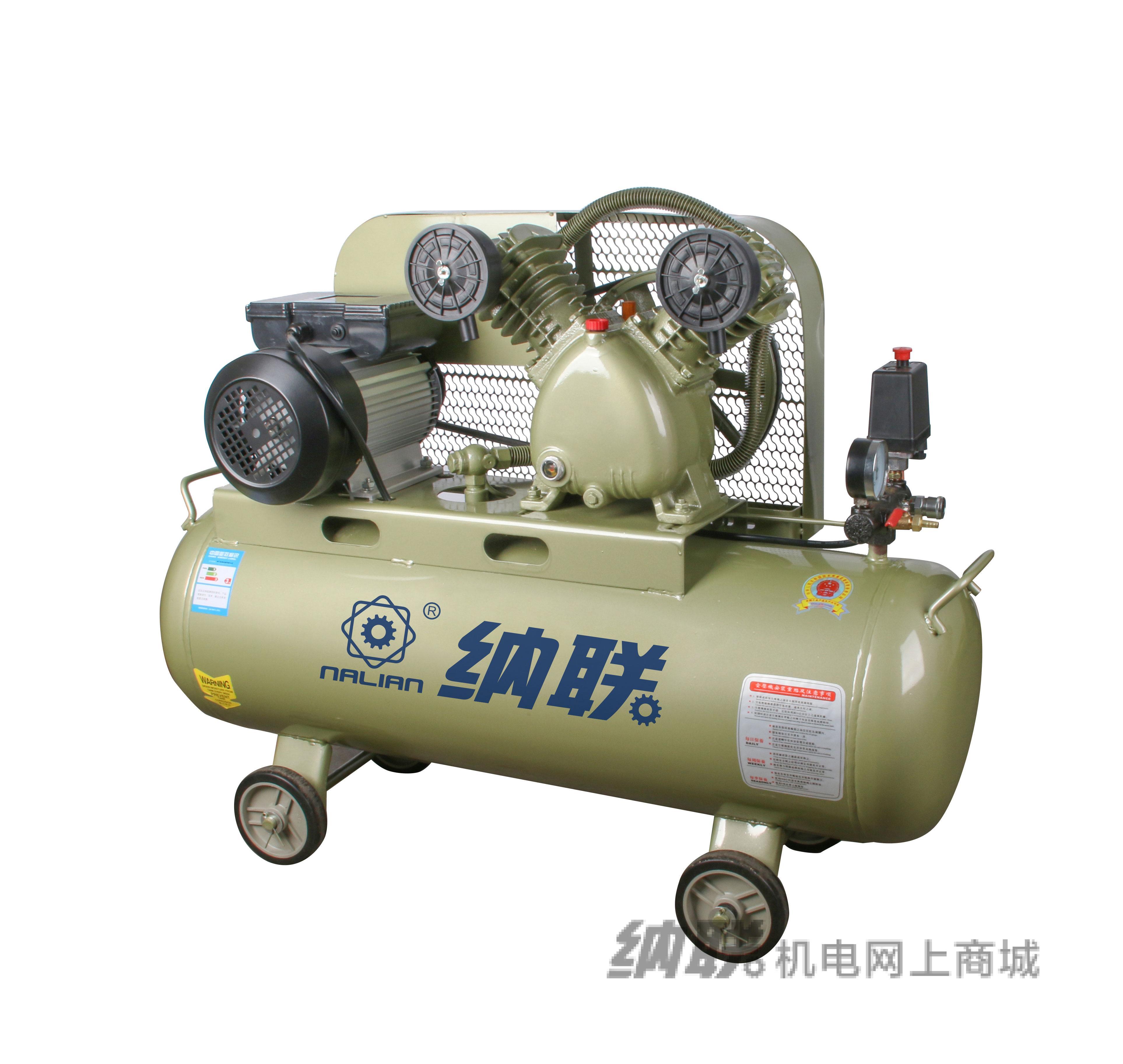 纳联机电 V型空压机-V-0.12/8  单(1.1kw-2)