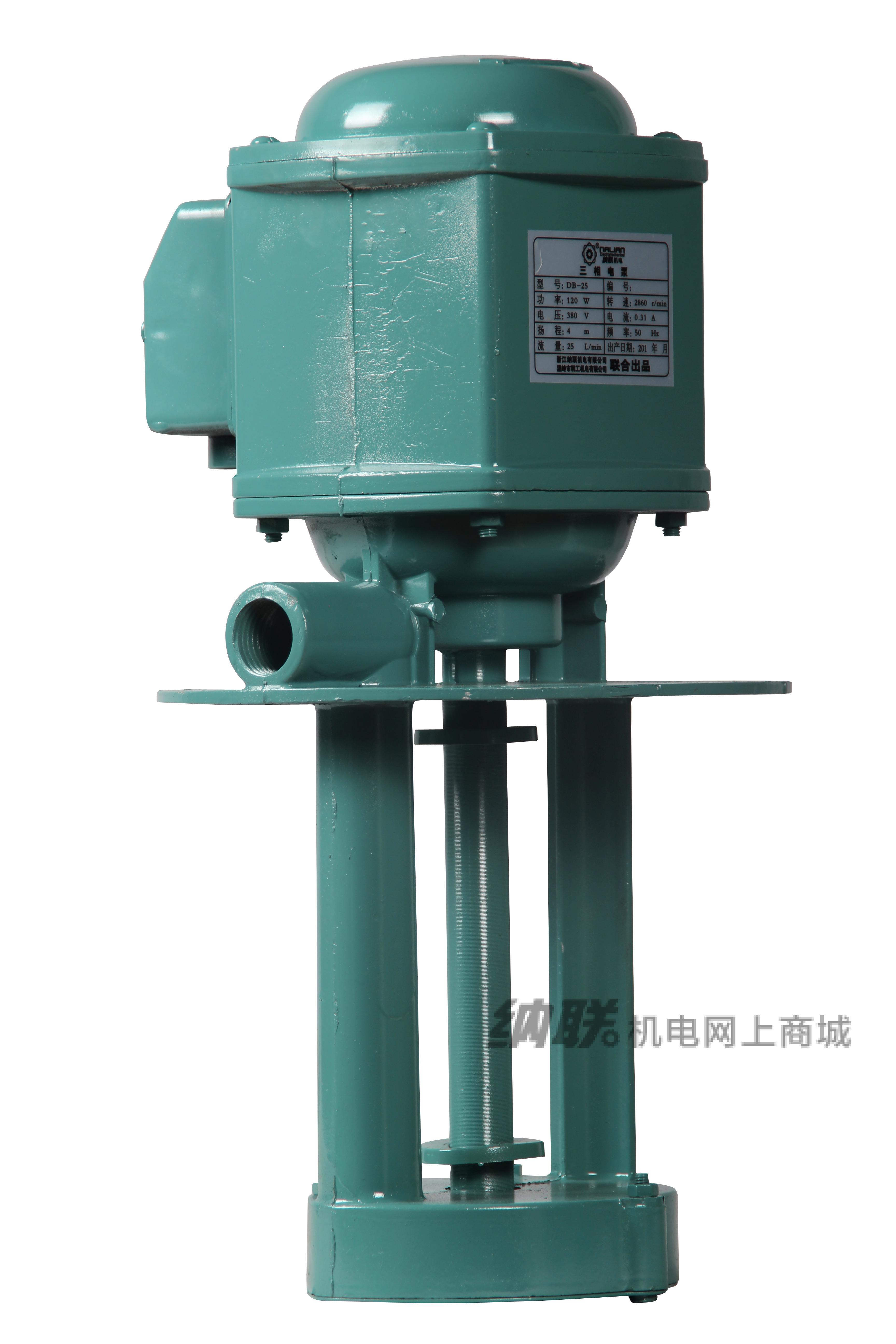 纳联机电 机床冷却泵-DOB-25\120W单铜