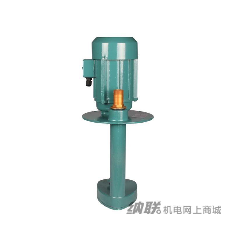 纳联机电 机床冷却泵-AB-100/250W 三铜